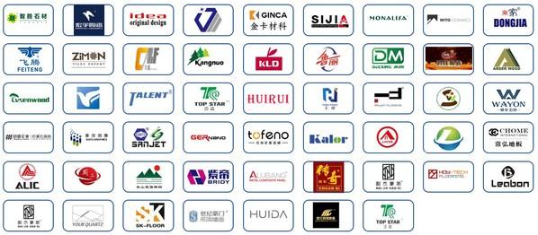 SURFACES China 2020部分展商