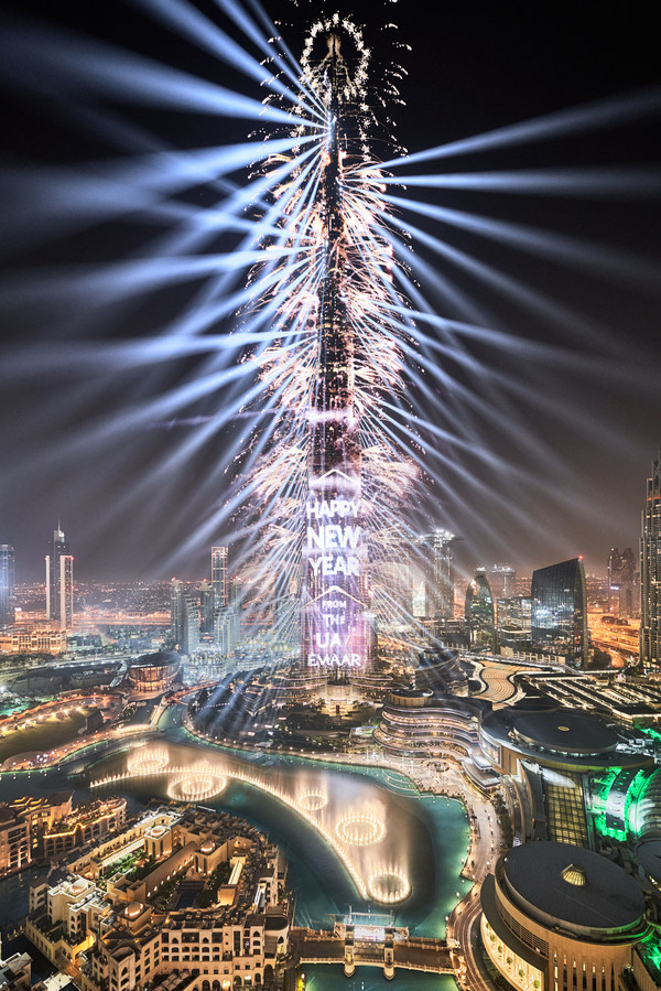 https://mma.prnasia.com/media2/1338929/emaarnye21_fireworks.jpg?p=medium600