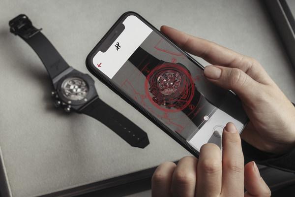 HUBLOT电子保修:腕表如何变成自己的证书