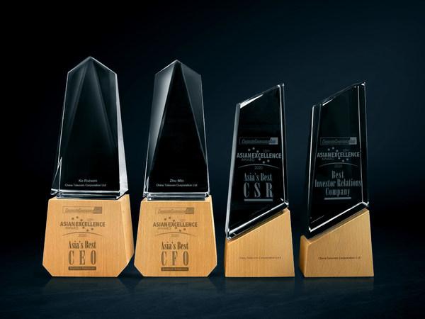 中國電信獲得「亞洲最佳首席執行官」、「亞洲最佳財務總監」和「亞洲最佳企業社會責任」殊榮