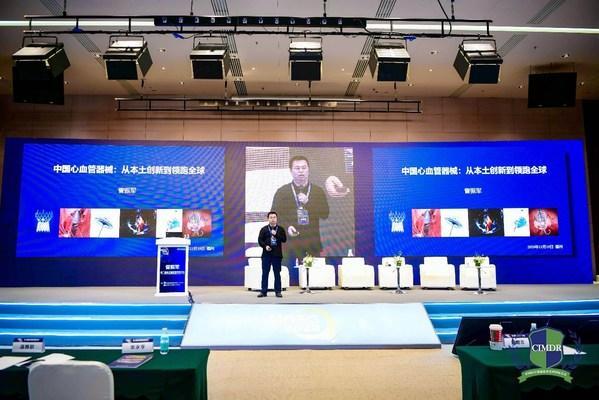 启明医疗訾振军:从本土创新到领跑全球 中国心血管器械的未来之路