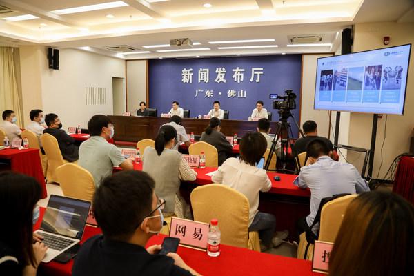中国(佛山)国际智能机器人博览会新闻发布会召开