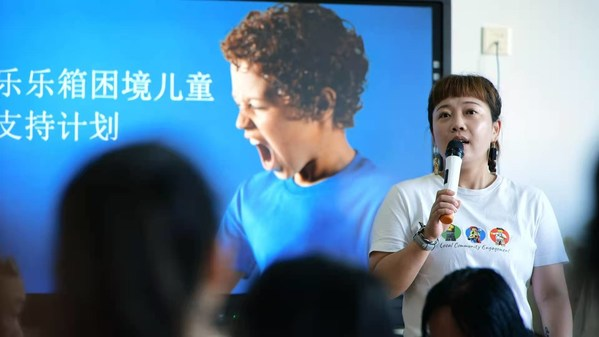 乐高集团携手救助儿童会:乡村儿童早期发展云南项目迈入第二年