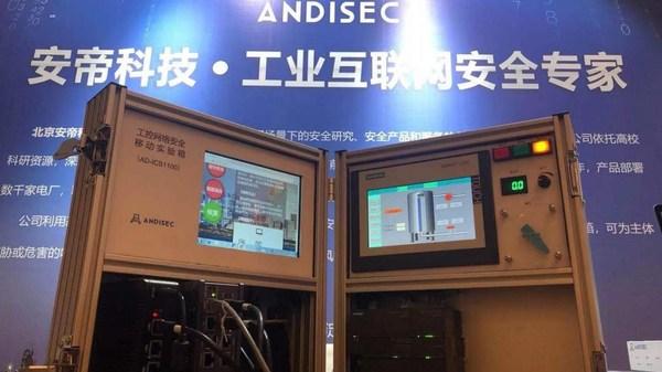安帝科技工控网络安全实训箱再受围观