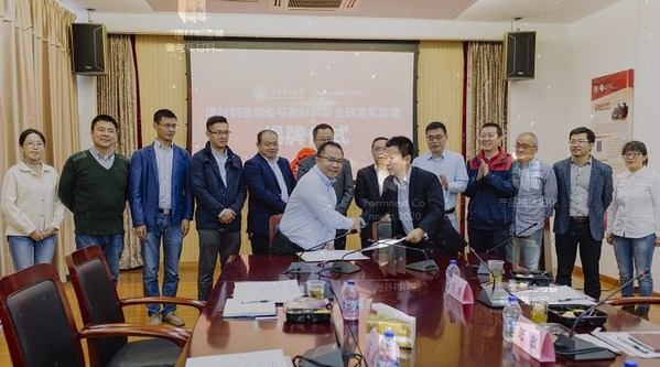 """产教研合一,联泰科技-上海交大""""增材制造装备与新材料联合研发实验室""""正式揭牌"""