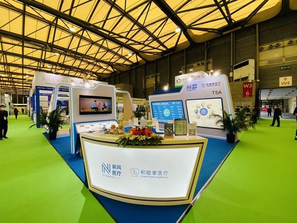 和睦家上海地区与来自15个国家和地区的200余家国际医院、医疗旅游服务机构、相关服务机构及产品、相关政府和商协会社团组织积极参加了展会