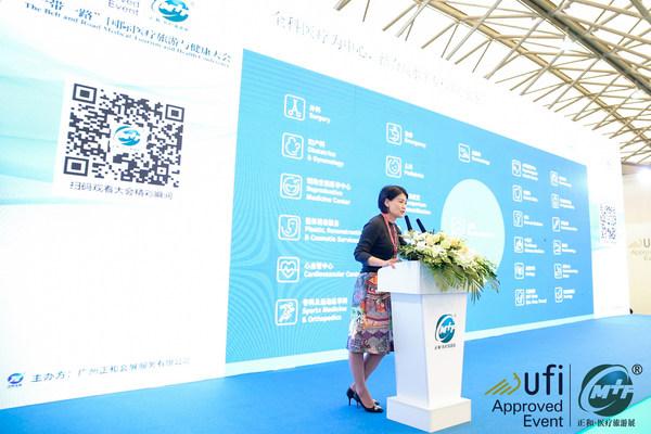 上海和睦家医院执行院长韩洁女士被邀请与行业内知名专家和行业大咖一同分享相关领域最先进的医疗技术和行业动态