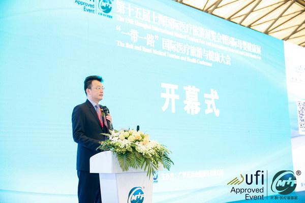 """和睦家医疗上海地区总院长张澄宇先生受邀作为""""一带一路""""国际医疗旅游与健康大会的主持人"""