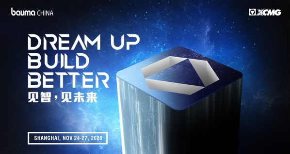 XCMG เตรียมเข้าร่วมงาน bauma China 2020 เปิดพื้นที่จัดแสดงกลางแจ้งสุดยิ่งใหญ่