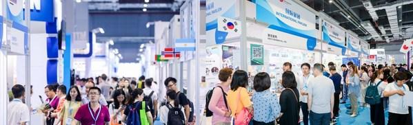 第二十二届健康天然原料、食品配料中国展即将开幕