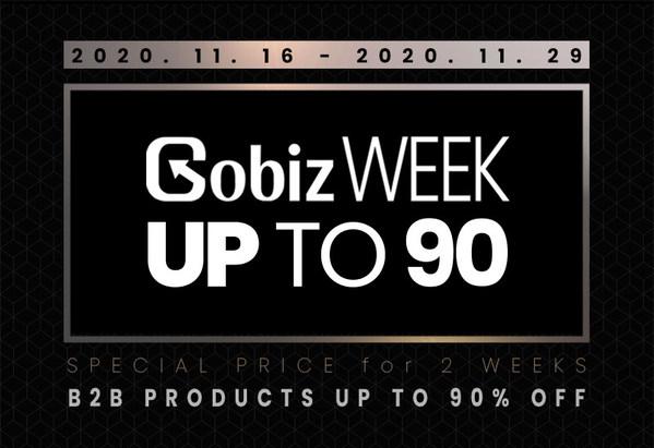 GobizKOREA年底促销活动进行中,折扣价购买值得信赖的韩国B2B商品