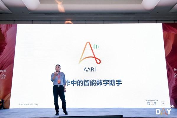 "Automation Anywhere发布AARI,引领RPA迈入智能化+平台化""两化时代"""