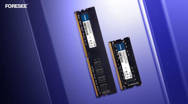 质量创新 FORESEE推出DDR4国产化内存
