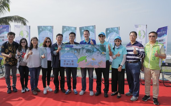 The Kaohsiung Chiji beach clean-up campaign kicks off in the presence of ECCT CEO Freddie Hoglund, Mayor of Kaohsiung Chen Chi-Mai, Kaohsiung City Government Tourism Bureau Secretary-General Chang Jui-Hun, Ocean Affairs Council Ocean Conservation Administration Director General Huang Hsiang-Wen, and Minister of Ocean Affairs Council; and SUEZ NWS Ren Wu Plant General Manager Kuo Yi-Chang.
