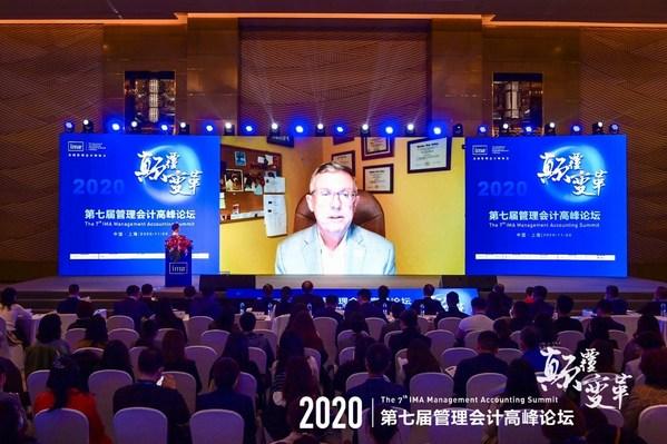 IMA成功在沪举办第七届管理会计高峰论坛