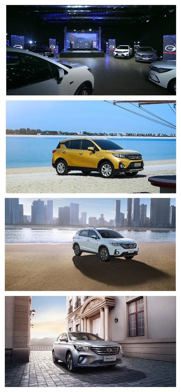 GAC MOTOR เปิดตัวรถรุ่น GS4, GS3 และ GA4 ในชิลี ลุยตลาดอเมริกาใต้และทั่วโลก