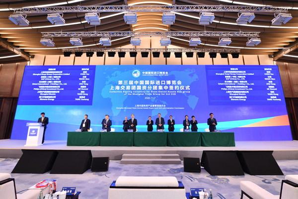 Shanghai Electric dan Siemens Energy akan menubuhkan Pusat Pemerkasaan Tenaga Pintar