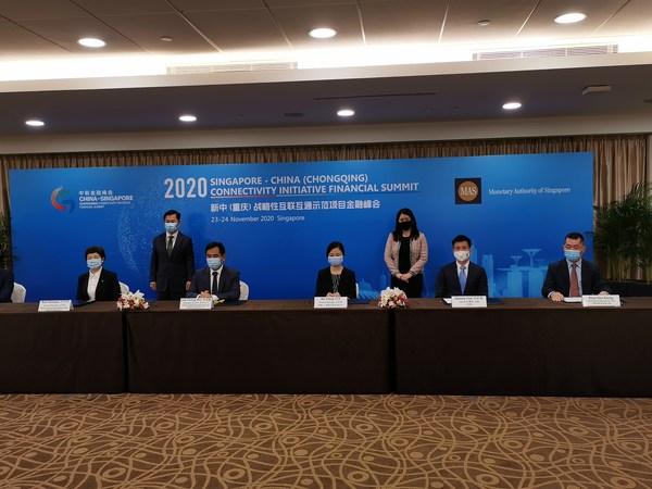 全球首家受监管数字证券交易所iSTOX与重庆金管局在华签署备忘录