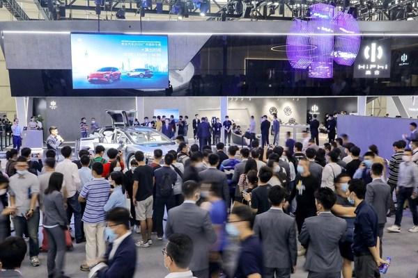 Human HorizonsのスーパーSUV、HiPhi Xが広州国際モーターショーで観客を魅了