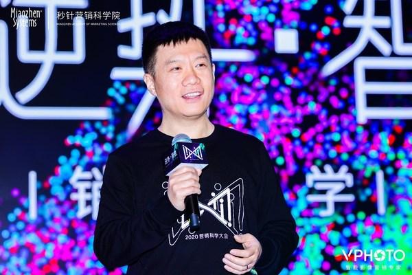 明略科技集团创始人兼首席执行官吴明辉