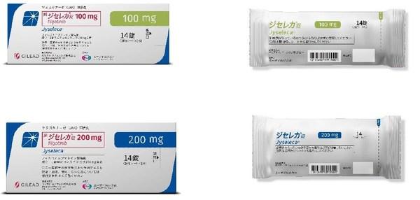 类风湿关节炎药物JYSELECA(R)(FILGOTINIB)日本上市