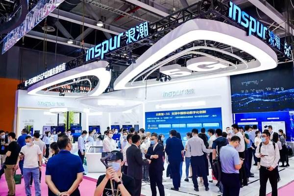 浪潮5G,在2020中国移动全球合作伙伴大会掀起新热潮