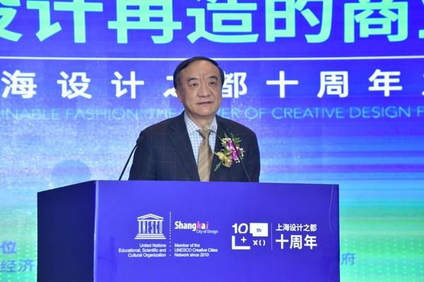 中国纺织工业联合会副会长孙淮滨