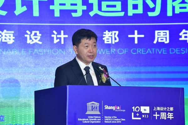 中国工程院院士、东华大学校长俞建勇