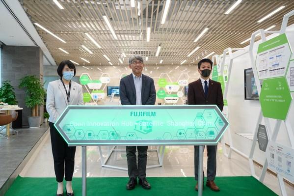 富士胶片开放创新中心-中国上海分站开幕 技术会友探索合作机遇