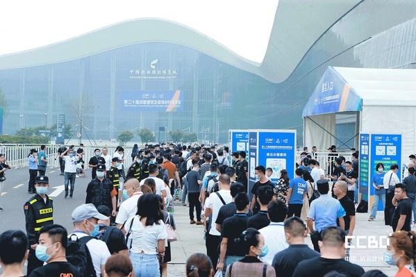 2021中国-成都建博会将于明年4月举办