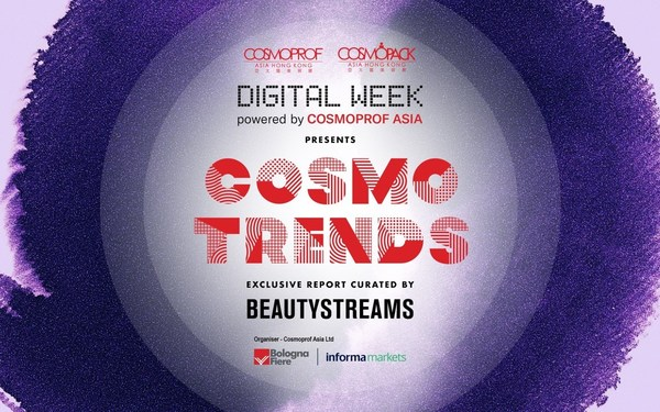 CosmoTrends报告为美容业提供极具参考价值的潮流预测。