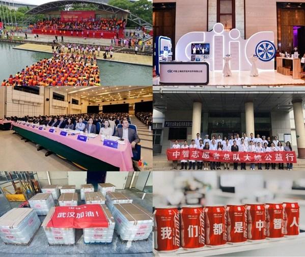 展示上海风采、讲好中国故事!
