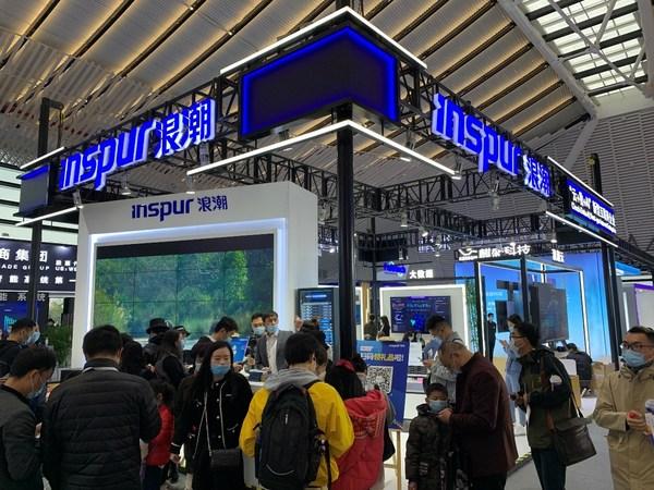 """浪潮""""云数智+5G""""亮相2020世界互联网大会"""
