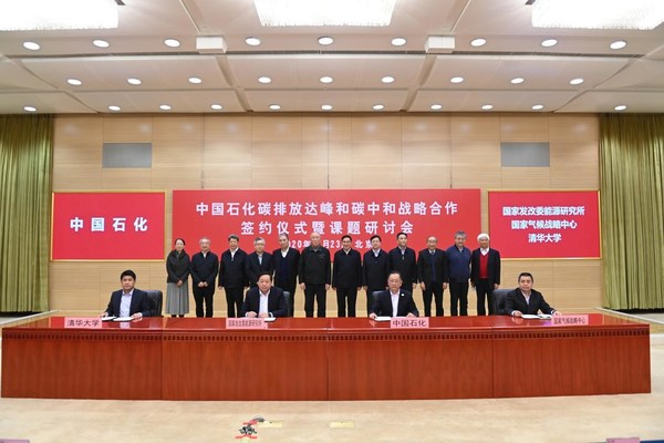 Sinopec kickstarts extensive research on CO2 emissions peak and carbon neutral