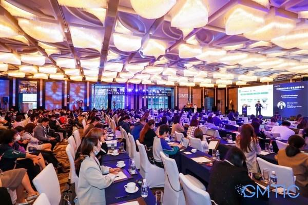 GMTIC奖项公示与内容回顾 I 全球营销技术及零售创新峰会