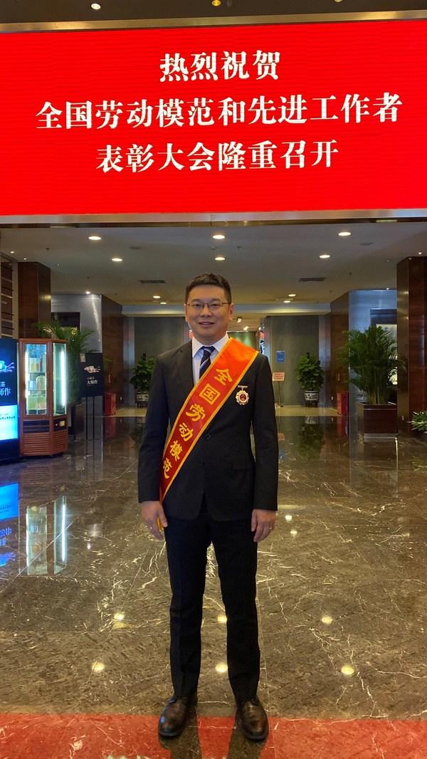 """浪潮集团研发工程师林楷智荣获""""全国劳动模范""""荣誉称号"""