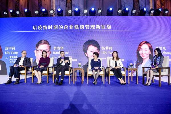 TUV莱茵大中华区荣获2020年美世中国卓越健康领袖奖