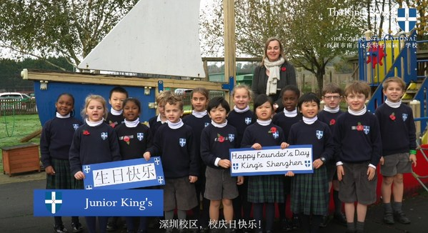 见证潜能与创造力的共生共长 深圳国王学校迎来首个周年校庆