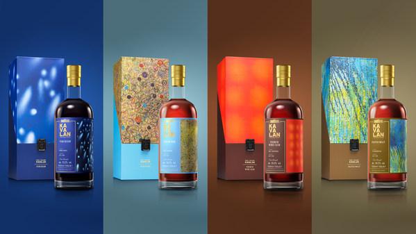 左からパンチョン、バージンオーク、フランスワインカスク、ピーテッドモルトがカバラン「アーティストシリーズ」第1弾として発売された4種のウイスキー