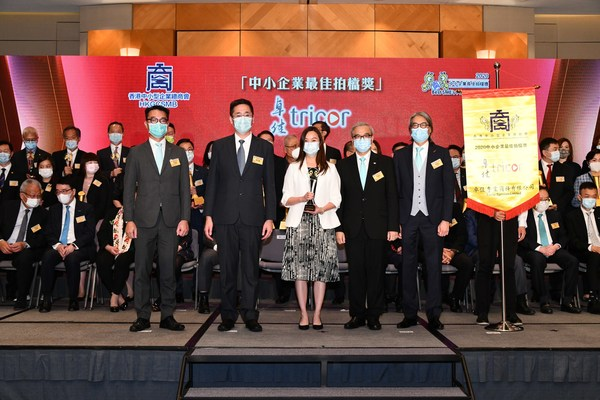 "Tricor wins ""Best SME's Partner Award 2020"" in recognition of its dedication and support to SMEs in Hong Kong"