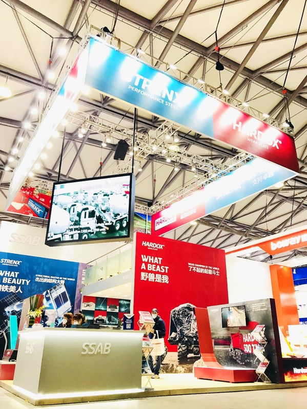 SSAB亮相上海宝马展 多款产品受中国客户高度认可