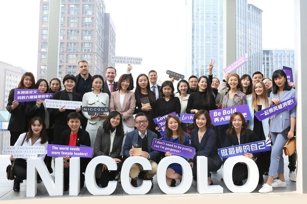 -NICCOLO CHENGDU Hosts Niccolo Lectures