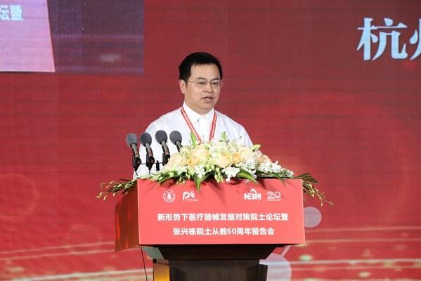 訾振军号召加大力度支持中国硬科技走向全球