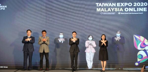Taiwan Expo Dalam Talian - Peluang Keemasan Perniagaan Malaysia-Taiwan