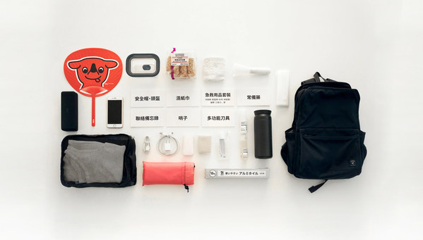 MUJI, Matinal Design, and AGUA Design, collaborate for emergency kit and disaster prevention education