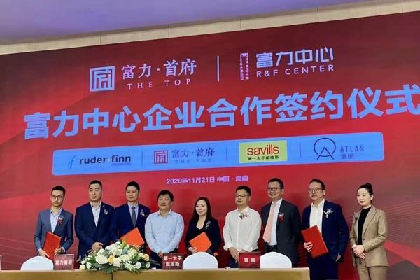 ATLAS 寰图(中国)有限公司商业管理事业部副总裁陆展江先生出席签约仪式(右二)