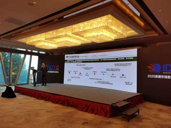100%数字化,中南医院联合浪潮存储应对影像大数据挑战