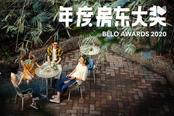 Airbnb爱彼迎2020年度房东大奖TOP 50入围名单新鲜出炉