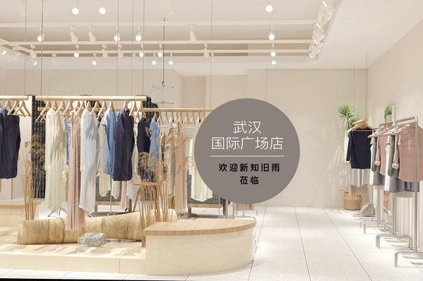 BSiEE本涩感恩季上新  再下一城武汉首开店