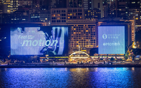 信和集团欢迎香港政府施政报告艺术科技蓝图 培育艺术科技人才